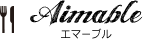 武庫之荘の本格フレンチレストラン Aimable[エマーブル]